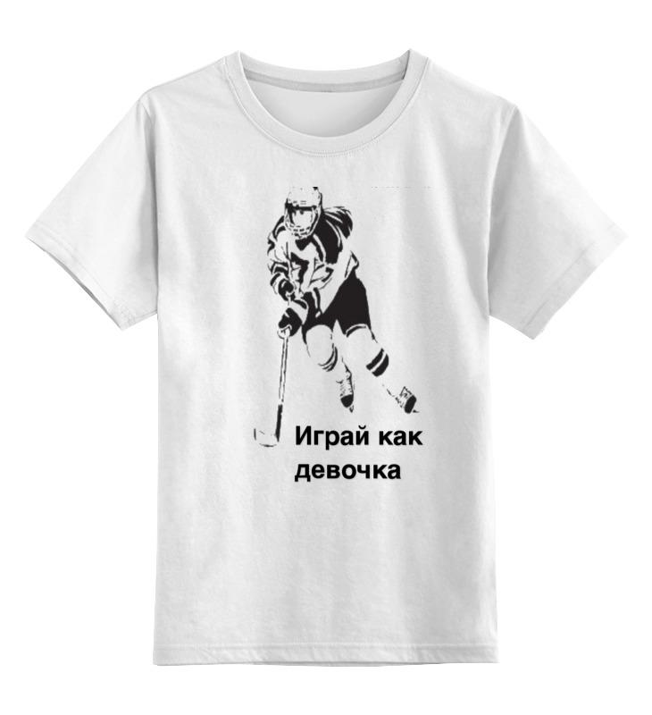 все цены на Детская футболка классическая унисекс Printio Женский хоккей онлайн