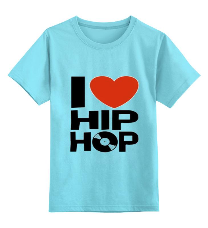 Детская футболка классическая унисекс Printio Хип-хоп хип хоп аксессуары number of dance 2v 1cd