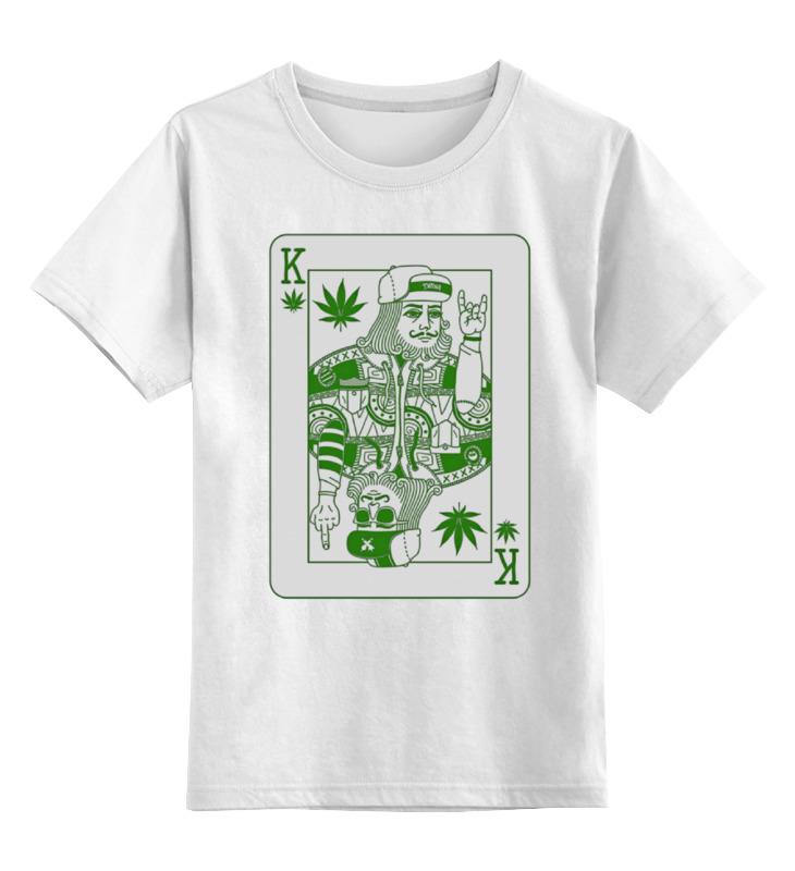 Детская футболка классическая унисекс Printio Травяной король