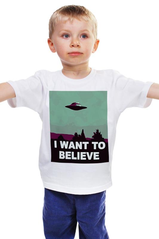 Детская футболка классическая унисекс Printio Хочется верить... чартер для всех