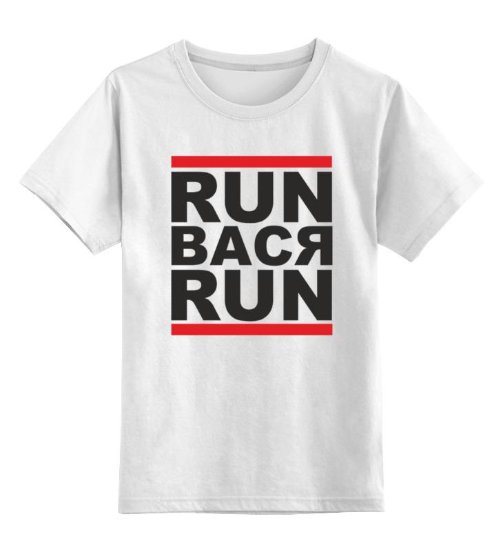 цены Детская футболка классическая унисекс Printio Баста