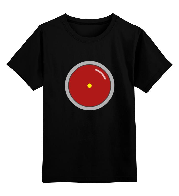 Детская футболка классическая унисекс Printio Космическая одиссея 2001 года космическая валюта наивысшее богатство