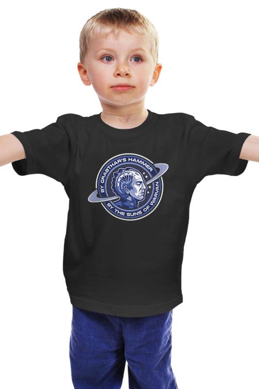 Детская футболка классическая унисекс Printio В поисках галактики