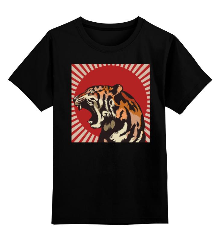 Детская футболка классическая унисекс Printio Тигр арт пазл 360 арт терапия тигр 02349