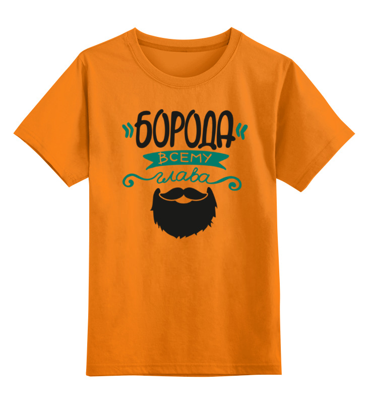 Детская футболка классическая унисекс Printio Мужская футболка с принтом от idiotstile футболка мужская abercrombie