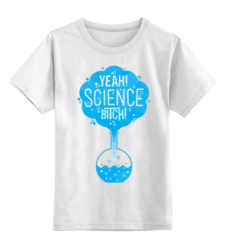 Детская футболка классическая унисекс Printio Yeah science bitch! (breaking bad) футболка классическая printio yeah science bitch breaking bad