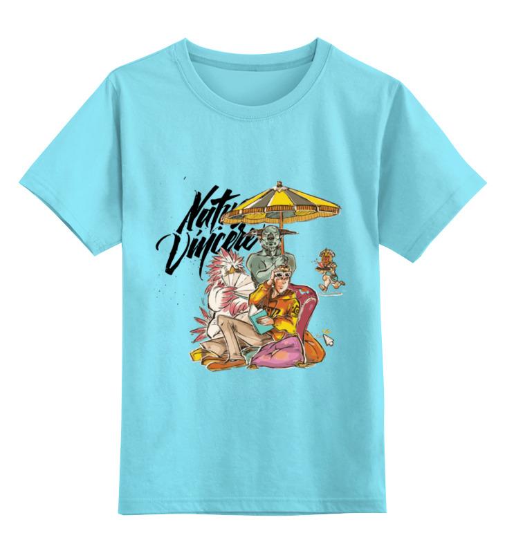 Детская футболка классическая унисекс Printio Natus vincere (na'vi) – illustration grey майка классическая printio natus vincere na vi – illustration grey