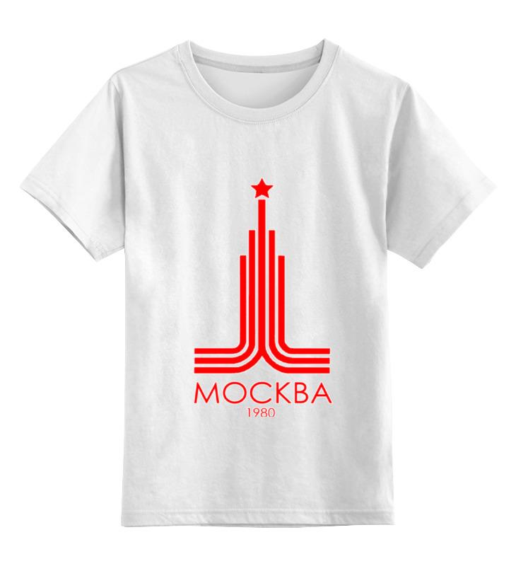 Детская футболка классическая унисекс Printio Москва андрейкина ю колоскова е коробова а сост москва в фотографиях 1980 1990 е годы