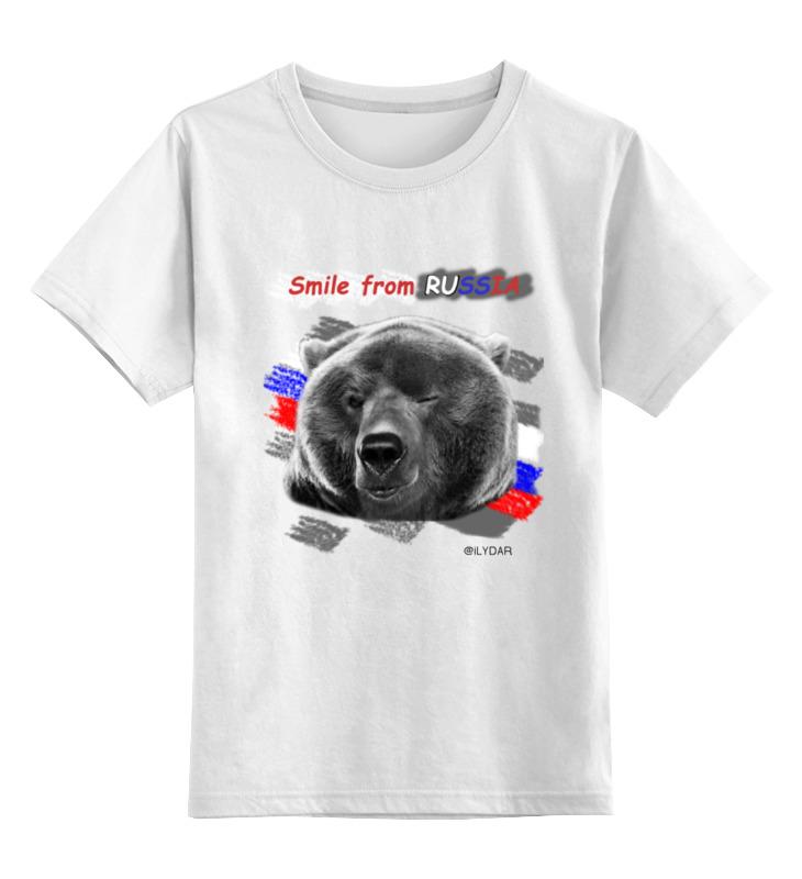Детская футболка классическая унисекс Printio Smile frome russia