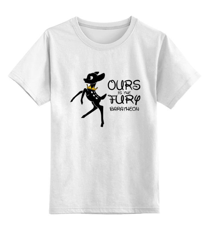 Детская футболка классическая унисекс Printio Нам ярость (our is the fury) цена