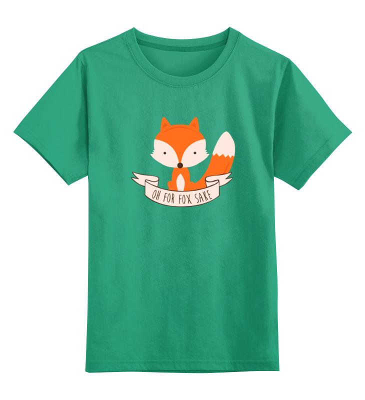 Детская футболка классическая унисекс Printio Лис лис рейнеке лис