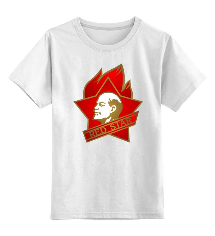 Детская футболка классическая унисекс Printio Red star майка классическая printio red star
