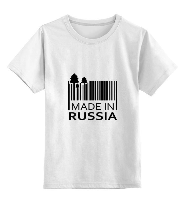 Детская футболка классическая унисекс Printio Made in russia russia made матрешка 5м влада мал в асс