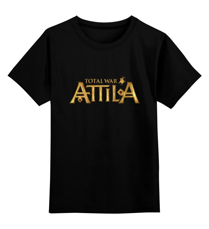 Детская футболка классическая унисекс Printio Total war total war attila цифровая версия