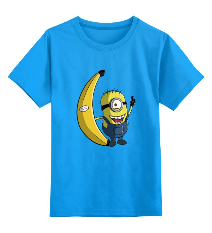 Детская футболка классическая унисекс Printio Миньон с бананом цена и фото