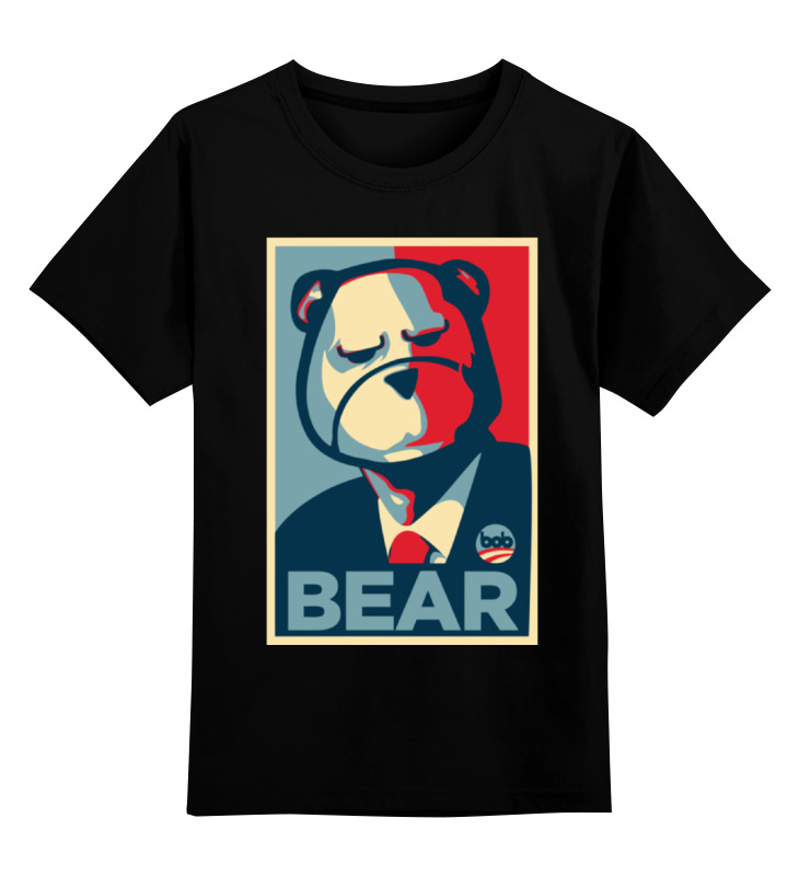 Printio Медведь президент детская футболка классическая унисекс printio медведь с птицей