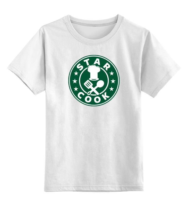 Детская футболка классическая унисекс Printio Звездный повар детская футболка классическая унисекс printio повар кот