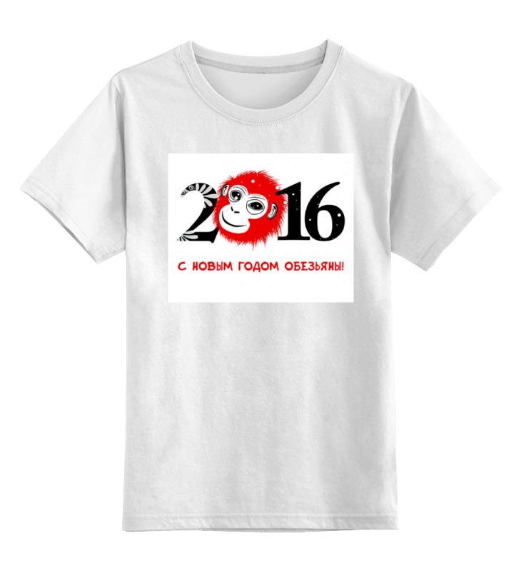Детская футболка классическая унисекс Printio Новый год(обезьяна) цена и фото