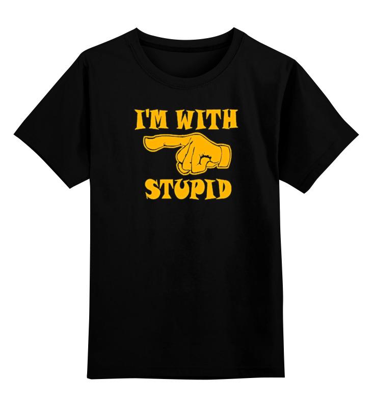Детская футболка классическая унисекс Printio I'm with stupid stupid casual stupid casual настольная игра капитан очевидность 2