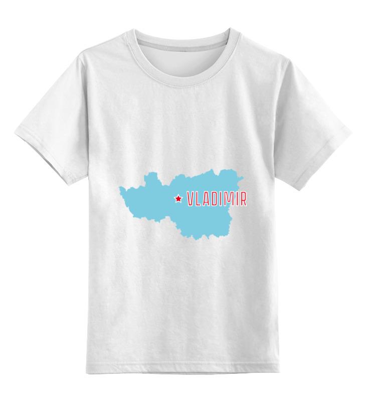 Детская футболка классическая унисекс Printio асть. владимир