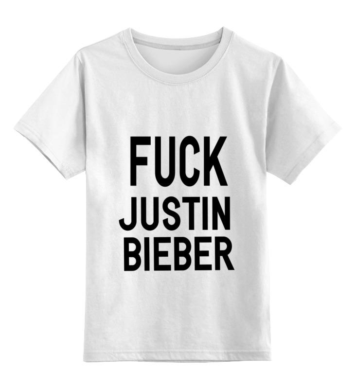 Детская футболка классическая унисекс Printio Fuck justin bieber детская футболка классическая унисекс printio justin bieber