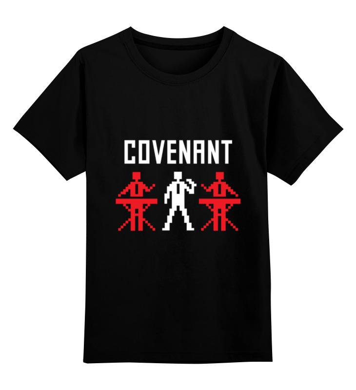 Детская футболка классическая унисекс Printio Covenant covenant hannover