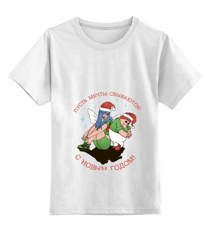 Детская футболка классическая унисекс Printio New year детская футболка классическая унисекс printio happy new year bag