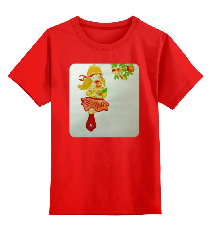 Детская футболка классическая унисекс Printio Яблочко