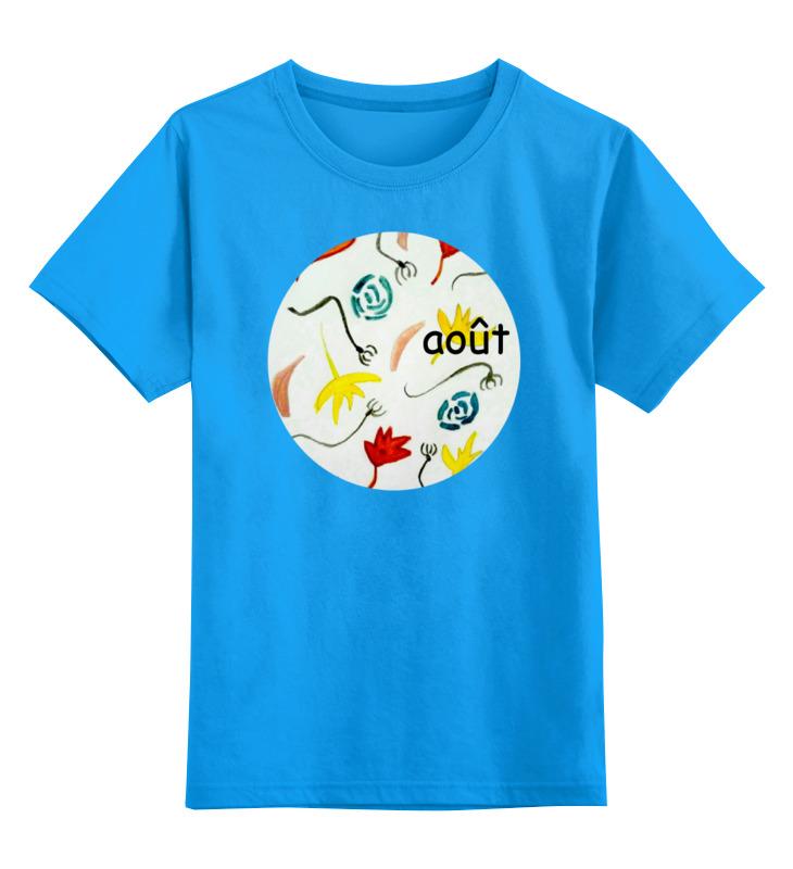 Детская футболка классическая унисекс Printio Август детская футболка классическая унисекс printio лето