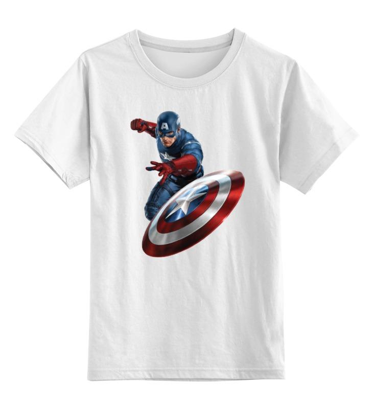 Детская футболка классическая унисекс Printio Капитан америка / captain america детская футболка классическая унисекс printio капитан америка captain america