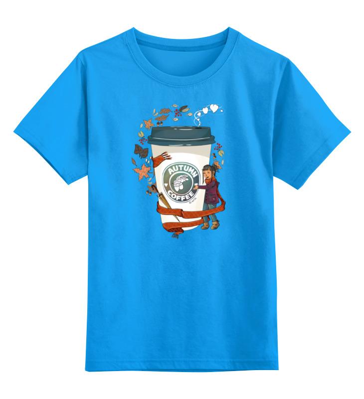 Детская футболка классическая унисекс Printio Осенний кофе цена