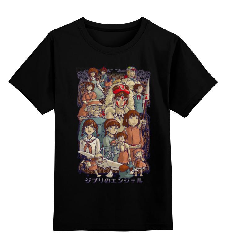 Детская футболка классическая унисекс Printio Герои миядзаки детская футболка классическая унисекс printio герои в масках