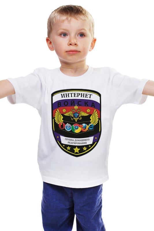 Детская футболка классическая унисекс Printio Интернет