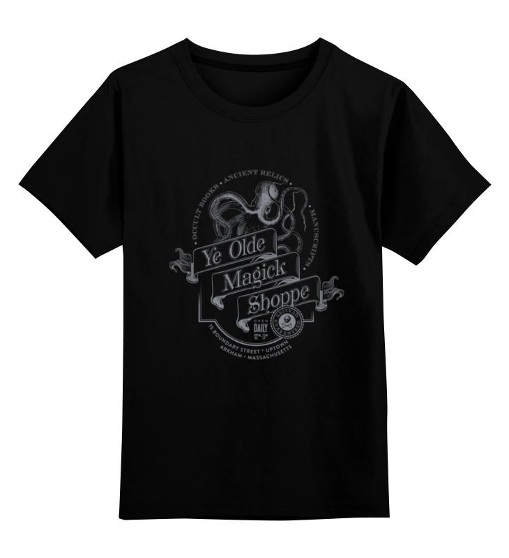 Детская футболка классическая унисекс Printio Ye olde magick shoppe в мистически-черном