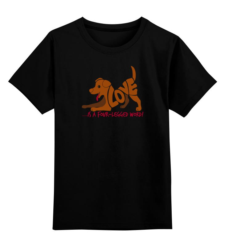 Детская футболка классическая унисекс Printio Собака (любовь) цена и фото