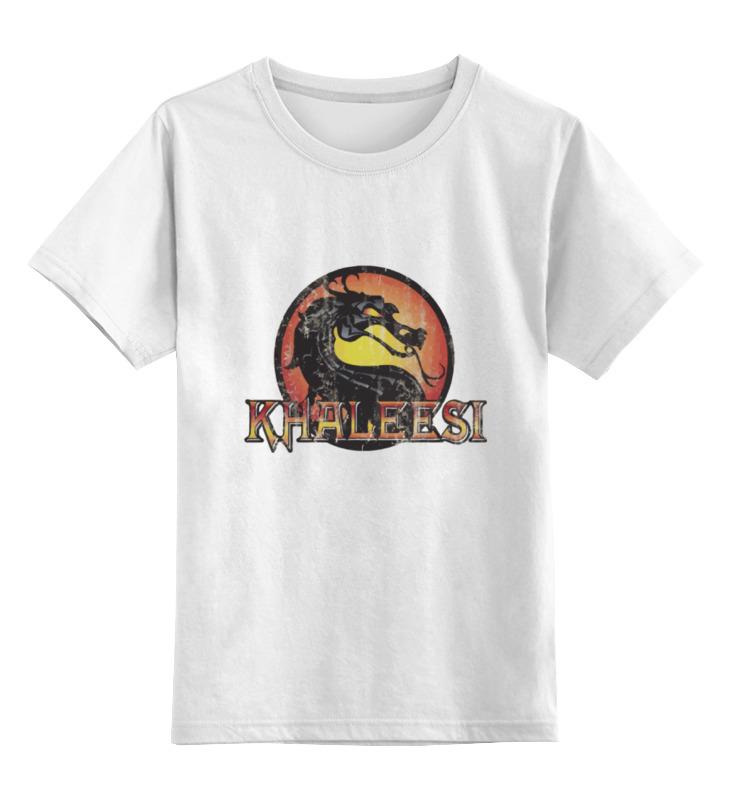 Детская футболка классическая унисекс Printio Khaleesi kombat детская футболка классическая унисекс printio бразилия