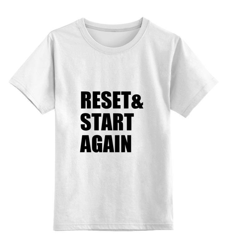 Детская футболка классическая унисекс Printio Reset & start again (футболка) carprie new replacement atx motherboard switch on off reset power cable for pc computer 17aug23 dropshipping