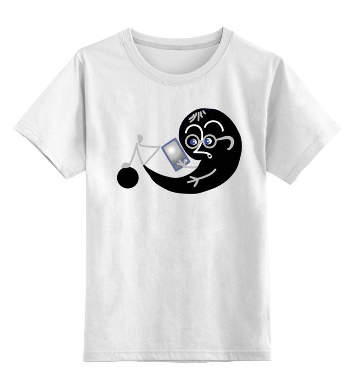 Детская футболка классическая унисекс Printio Как хорошо уметь читать цена и фото