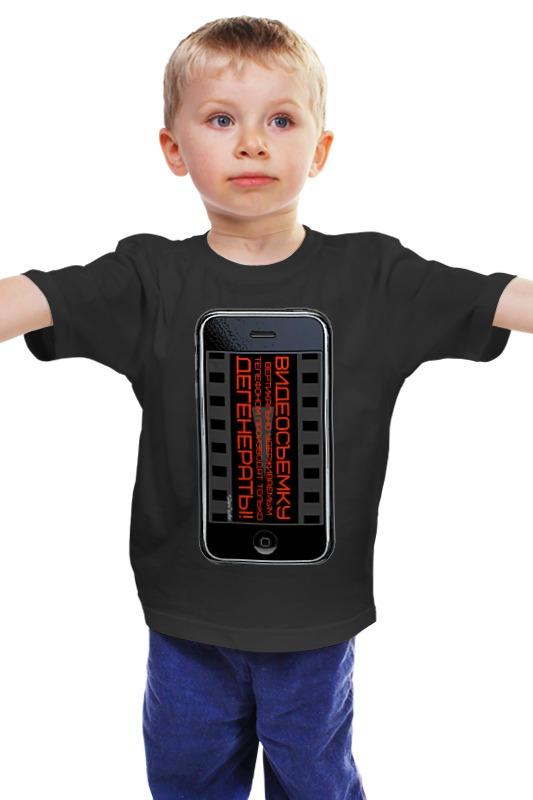 Детская футболка классическая унисекс Printio Вертикальный кадр уплотнитель вертикальный рки 19 купить в волгограде