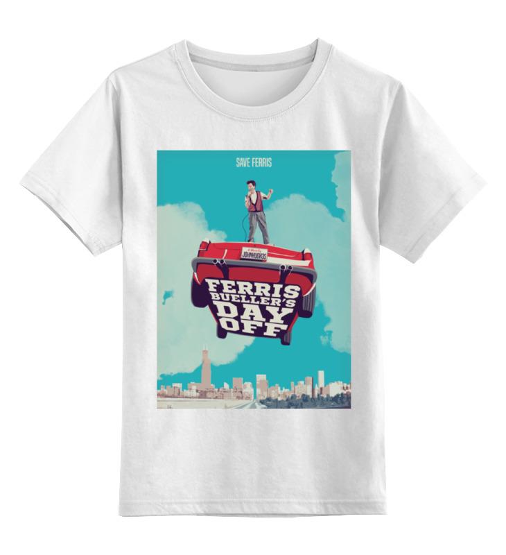 Детская футболка классическая унисекс Printio Выходной день ферриса бьюллера