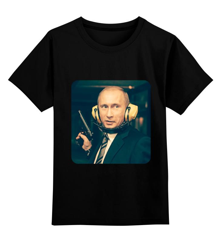 Printio Vladimir putin детская футболка классическая унисекс printio go hard like vladimir putin