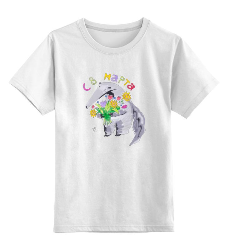 Детская футболка классическая унисекс Printio Праздничный муравьед детская футболка классическая унисекс printio муравьед с цветами