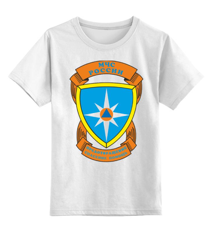 Детская футболка классическая унисекс Printio Мчс рф худи print bar мчс
