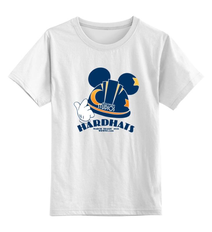 Детская футболка классическая унисекс Printio Hard hats hard футболка hard