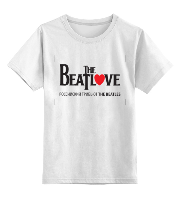 Детская футболка классическая унисекс Printio Классическая мужская the beatlove сумка printio классическая мужская the beatlove