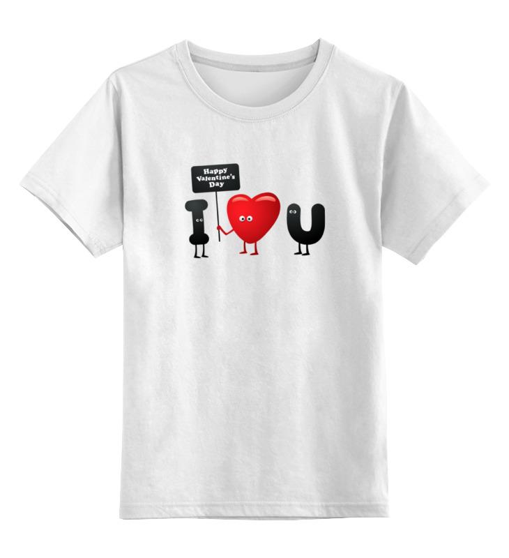 Детская футболка классическая унисекс Printio Я люблю тебя! майка классическая printio еда я люблю тебя