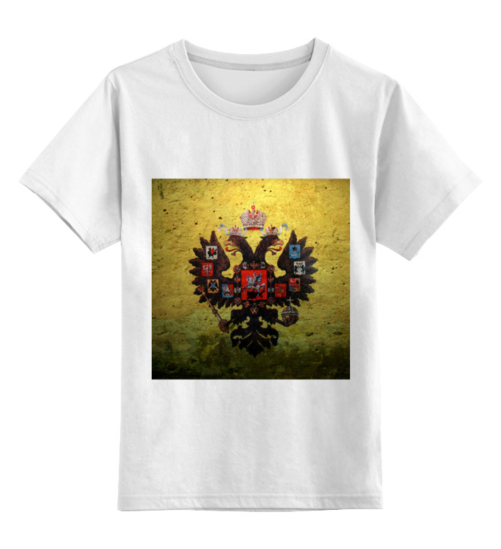 Детская футболка классическая унисекс Printio Госуда́рственный герб росси́йской федера́ции футболка для беременных printio госуда́рственный герб росси́йской федера́ции