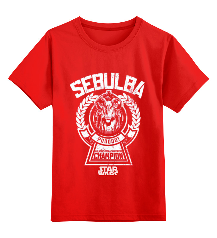 Детская футболка классическая унисекс Printio Star wars smoby детская горка king size цвет красный