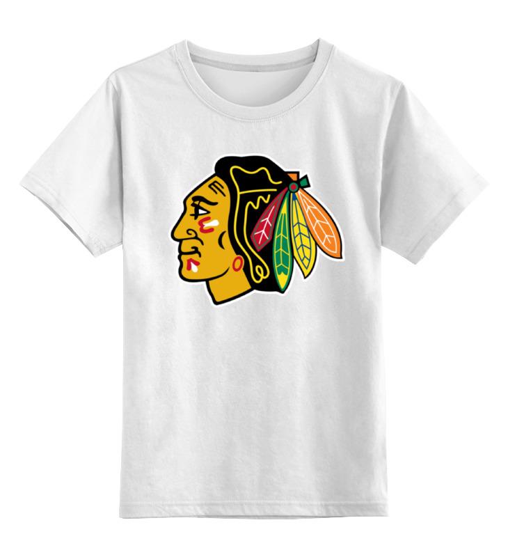 Детская футболка классическая унисекс Printio Индеец футболка юность заказать
