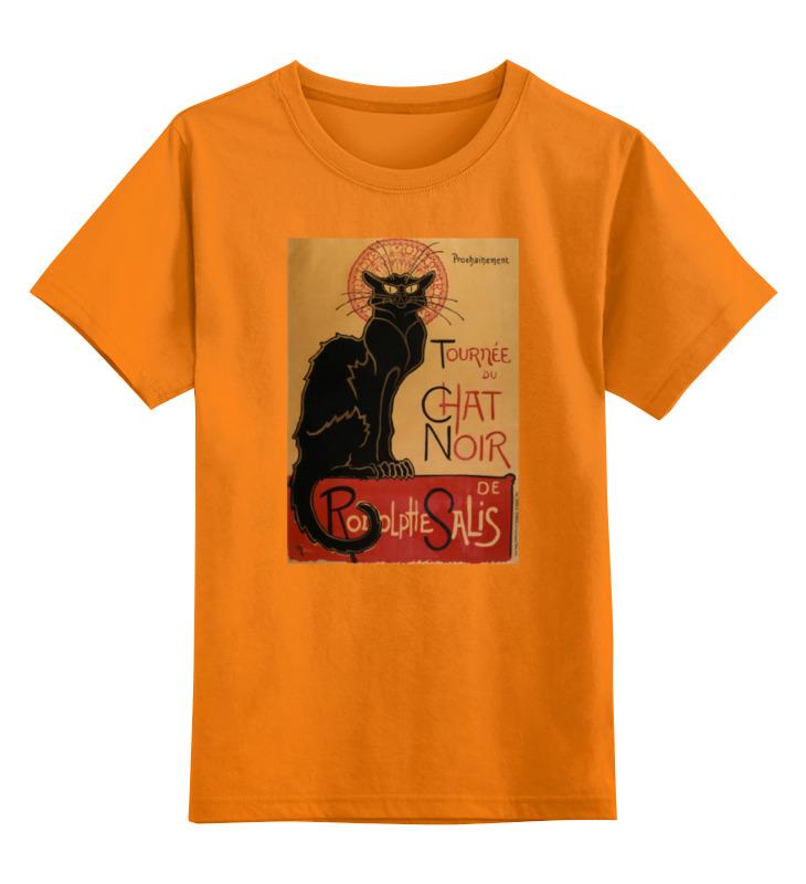 Детская футболка классическая унисекс Printio Чёрный кот. chat noir. pr cd09 статуэтка кот грусть le chat domestique parastone
